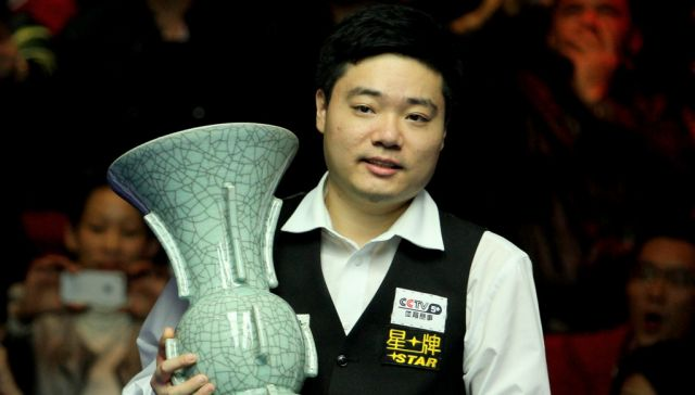 Ding won a vase last year.